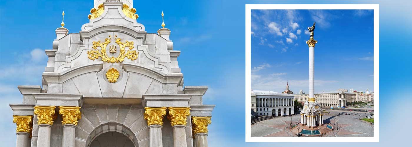 Kiev monumemto indipendenza